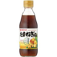 たまねぎぽん 298円(税抜)