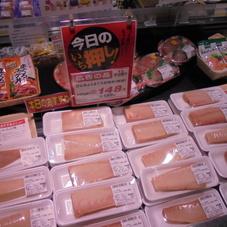 びんちょうまぐろお刺身(解凍) 148円(税抜)