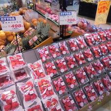 いちご 398円(税抜)