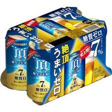 頂 極上ZERO 608円(税抜)