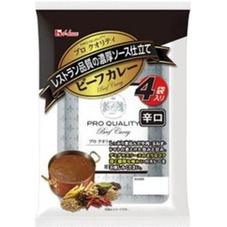 プロクオリティ ビーフカレー4袋入り辛口 348円(税抜)