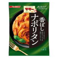 あえるだけパスタソース ナポリタン 178円(税抜)