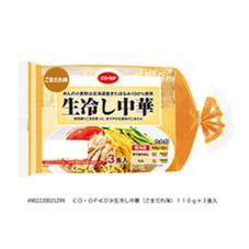 生冷し中華ごまだれ味 158円(税抜)