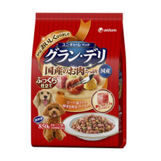 グランデリ 497円(税抜)