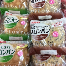 大きなメロンパン〈各種〉 78円(税抜)