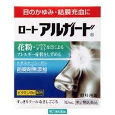 アルガード 378円(税抜)