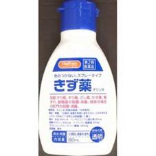 きず薬 デシンA 284円(税抜)