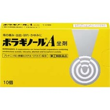 ボラギノールA坐剤 980円(税抜)