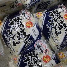 レンジで麺上手 讃岐風うどん 118円(税抜)