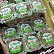 ブロッコリーの芽 100円(税抜)