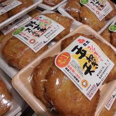 玉ねぎ天・野菜天ぷら 188円(税抜)