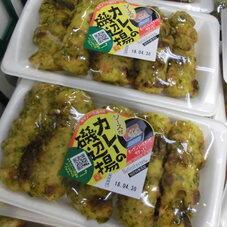 カレー味の磯辺揚げ 178円(税抜)
