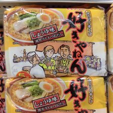 好きやねん醤油 278円(税抜)