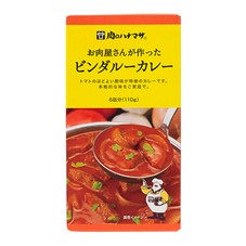 お肉屋さんが作ったビンダルーカレー 158円(税抜)