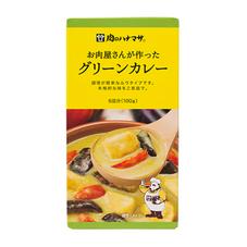 お肉屋さんが作ったグリーンカレー 158円(税抜)