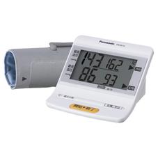 上腕血圧計 4,780円(税抜)