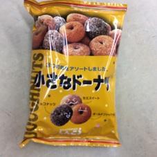 ちいさなドーナツ🍩 100円(税抜)