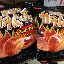 厚切りカラムーチョ(ホットチリ味) 100円(税抜)
