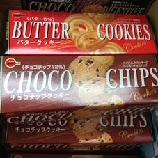 チョコチップクッキー.バタークッキー 100円(税抜)