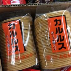 カルルス 100円(税抜)