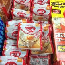 味の素 100円(税抜)