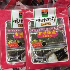 大森印6束サクッと仕上げ 100円(税抜)