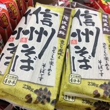 信州そば 100円(税抜)