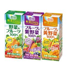 農協野菜Days各種 47円(税抜)