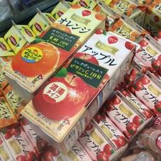 家族の潤い(オレンジ.アップル) 88円(税抜)