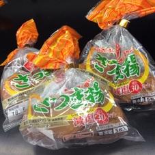 さつま揚 100円(税抜)