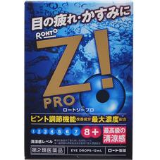 ロートジープロ 598円(税抜)