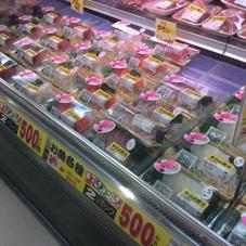 お刺身よりどり2パック 500円(税抜)