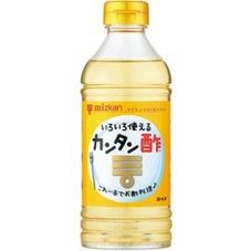 いろいろ使えるカンタン酢 188円(税抜)