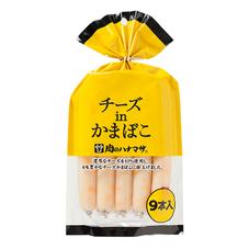 チーズinかまぼこ 378円(税抜)