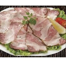 イベリコ豚ローストポーク 398円(税抜)