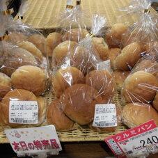 くるみパン 240円(税抜)