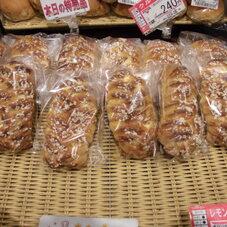 レモンチーズデニッシュ 128円(税抜)