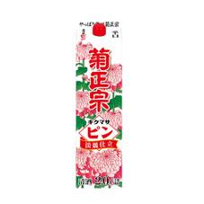 ピン淡麗仕立 897円(税抜)