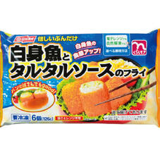 白身魚とタルタルソースのフライ 138円(税抜)