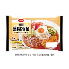 盛岡冷麺 258円(税抜)