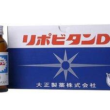 リポビタンD・リポビタンDライト 798円(税抜)