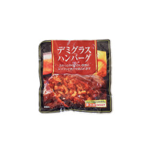 ハンバーグ デミグラス 258円(税抜)