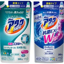 アタックNEO抗菌EXWパワー ウルトラアタックNEO 詰替 188円