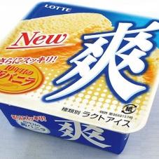 爽バニラ 77円(税抜)