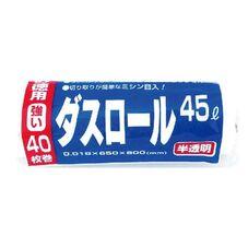 お徳用ダスロール 45L 448円(税抜)