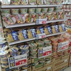 評判屋各種 78円(税抜)
