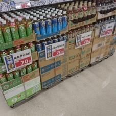 伊右衛門緑茶 70円(税抜)