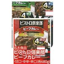 ビストロ倶楽部ビーフカレー 198円(税抜)