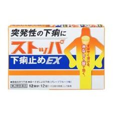 ストッパ下痢止めEX 598円(税抜)