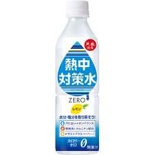 熱中対策水レモン 88円(税抜)